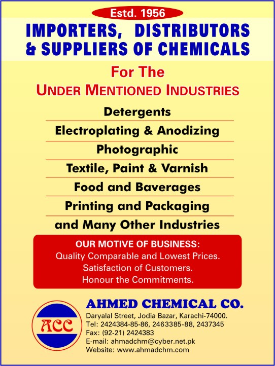 PCDPK COM :: | Source of Chemicals, Dyes & Related Products